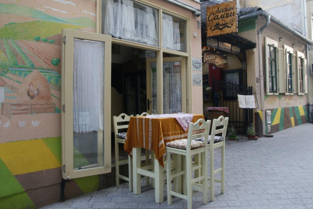 Lazin salaš, odlična restavracija