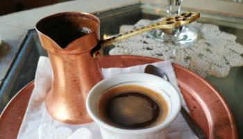 Bosanska kava