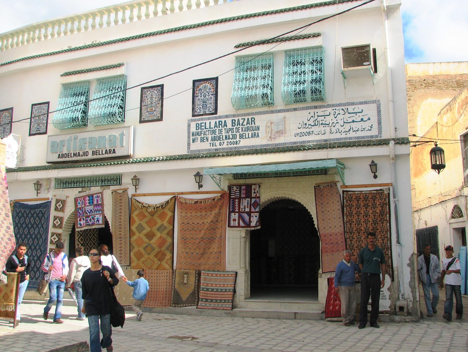 Notranjost Tunizije Kairouan
