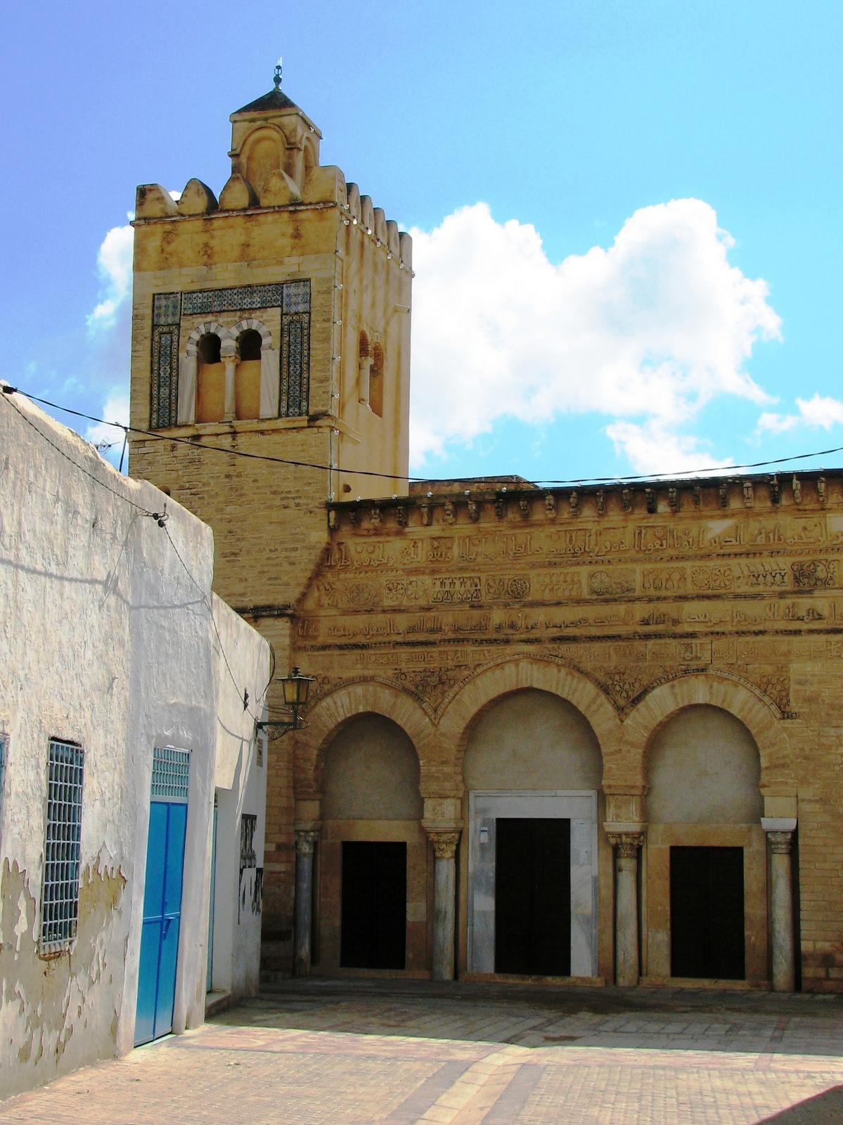 Kairouan zanimivosti