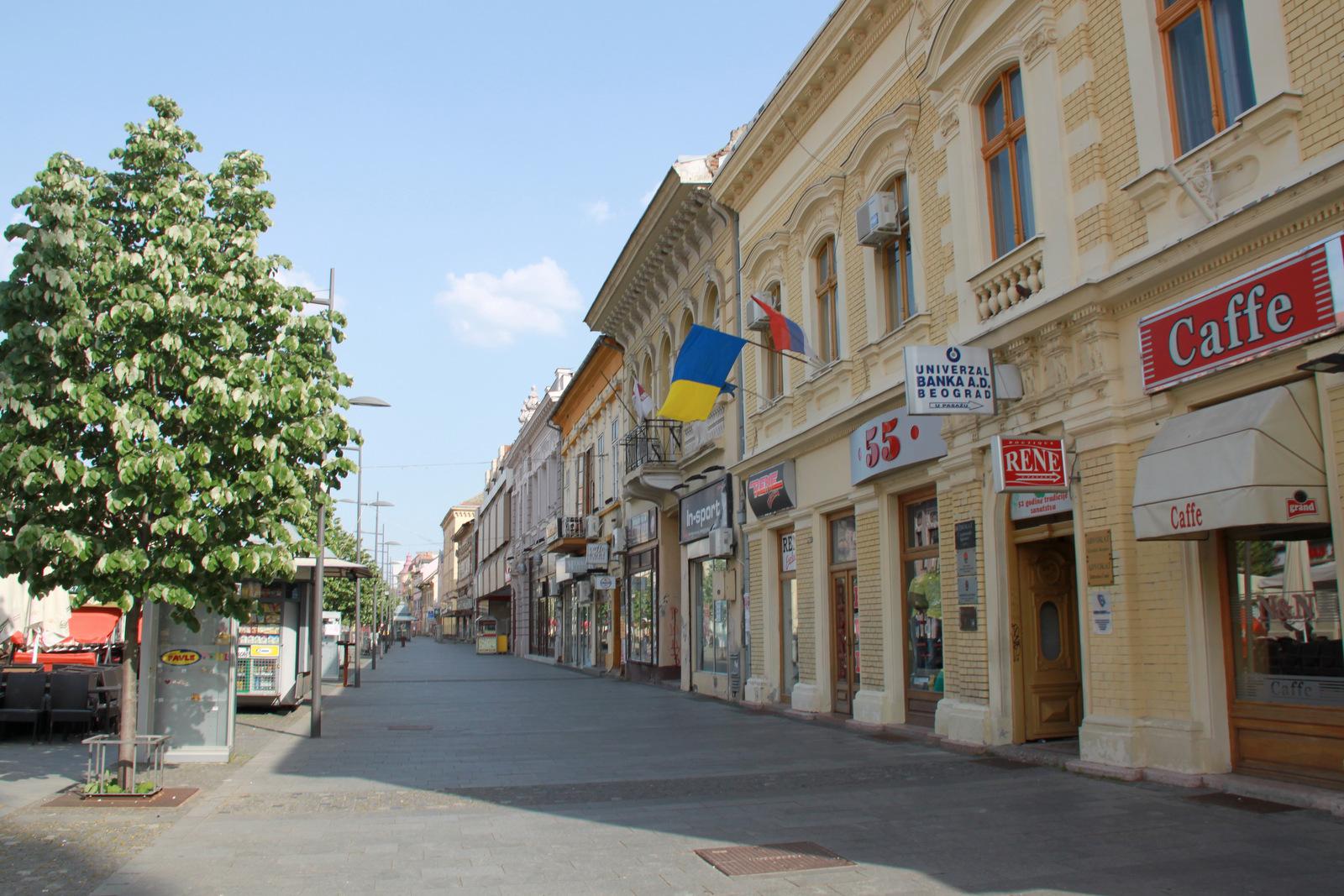 Novosadske ulice
