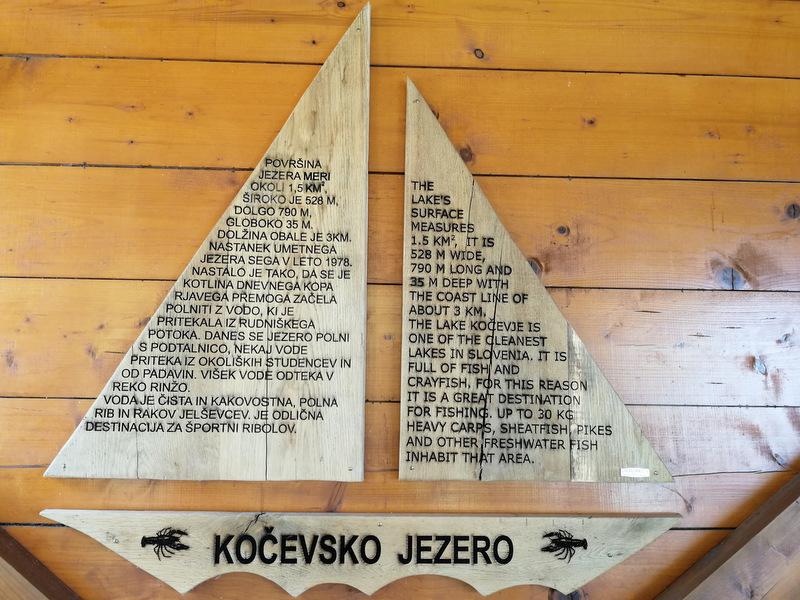 Podatki o Kočevskem jezeru