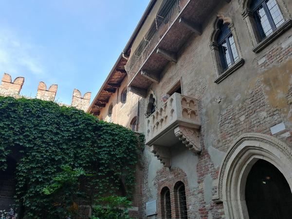Verona Julijina hiša