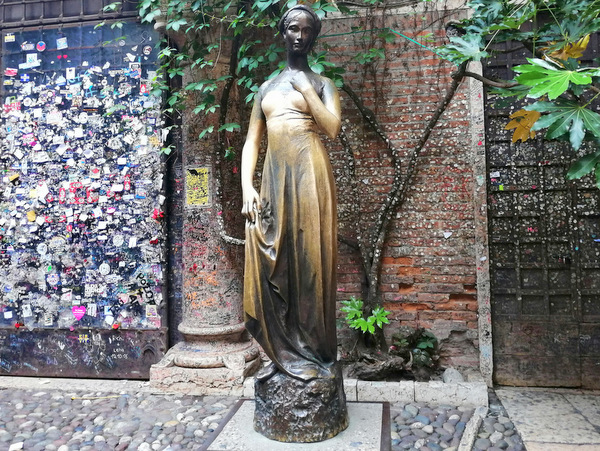 Verona Julija